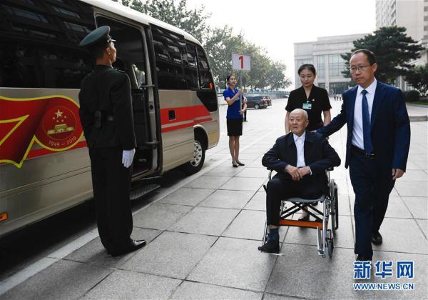 (XHDW)(4)国家勋章和国家荣誉称号颁授仪式在京举行