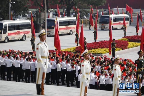 (XHDW)(7)国家勋章和国家荣誉称号颁授仪式在京举行