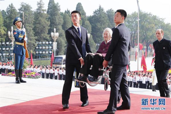 (XHDW)(11)国家勋章和国家荣誉称号颁授仪式在京举行