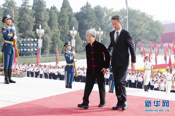 (XHDW)(9)国家勋章和国家荣誉称号颁授仪式在京举行