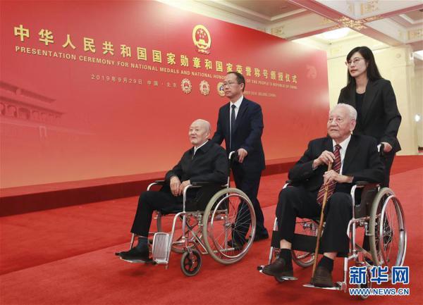 (XHDW)(19)国家勋章和国家荣誉称号颁授仪式在京举行