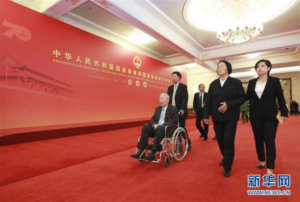 (XHDW)(20)国家勋章和国家荣誉称号颁授仪式在京举行