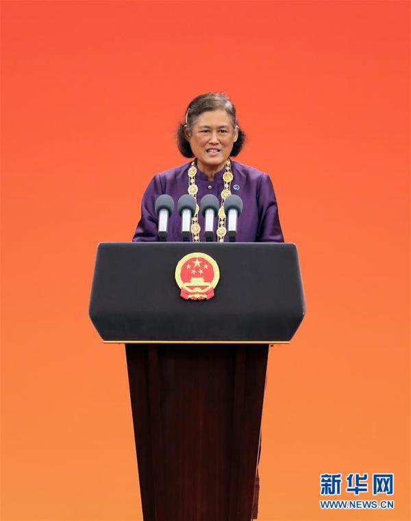 (XHDW)(27)国家勋章和国家荣誉称号颁授仪式在京举行