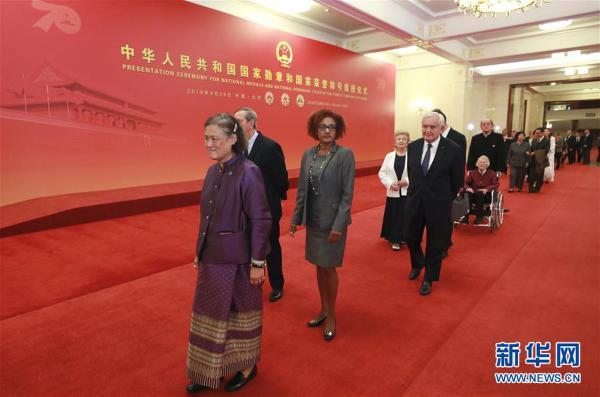 (XHDW)(18)国家勋章和国家荣誉称号颁授仪式在京举行