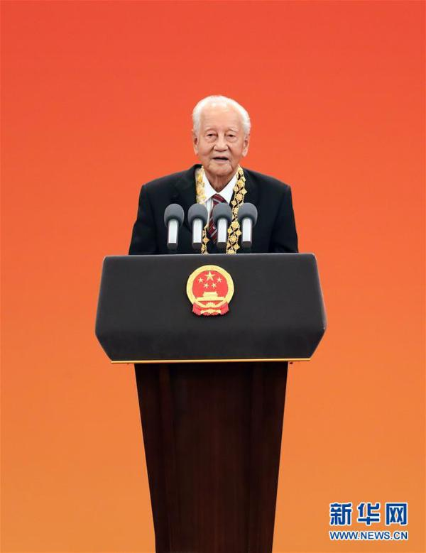 (XHDW)(26)国家勋章和国家荣誉称号颁授仪式在京举行