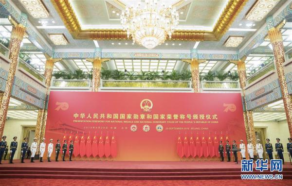 (XHDW)(23)国家勋章和国家荣誉称号颁授仪式在京举行