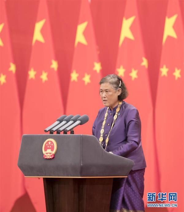(时政)(8)国家勋章和国家荣誉称号颁授仪式在京举行