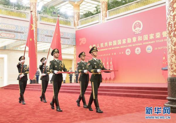 (时政)(12)国家勋章和国家荣誉称号颁授仪式在京举行