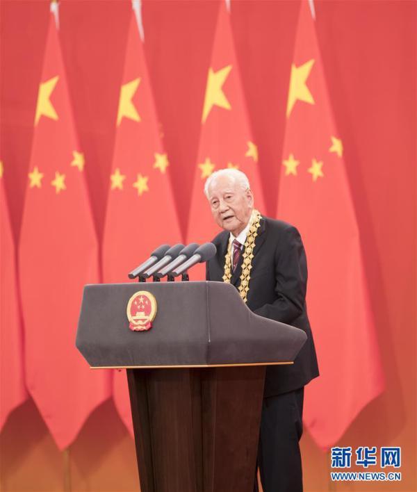 (时政)(7)国家勋章和国家荣誉称号颁授仪式在京举行