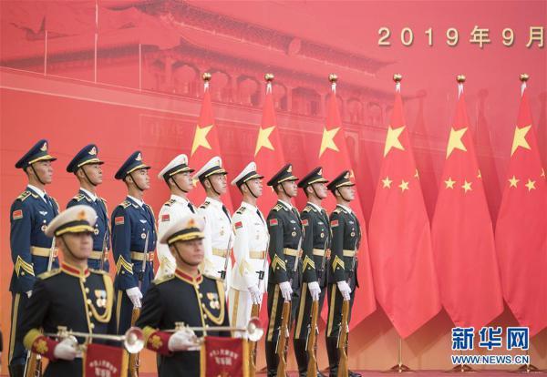 (时政)(15)国家勋章和国家荣誉称号颁授仪式在京举行