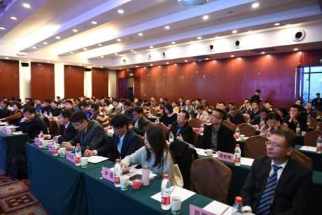 第十四届中国卫星导航应用科技大会
