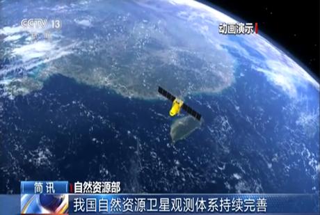 自然资源部:我国自然资源卫星观测