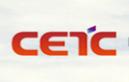 中国电子科技集团公司第五十四研究所