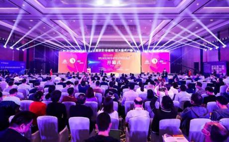 中国卫星导航与位置服务第九届年会