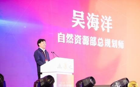 吴海洋总师在中国卫星导航与位置服