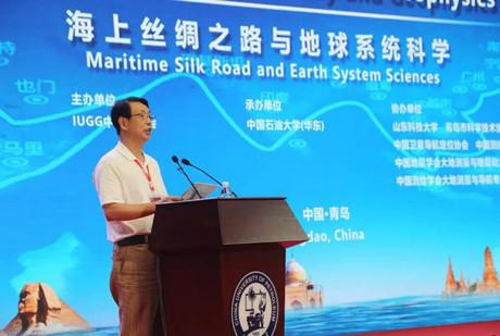 于贤成会长出席中国大地测量和地