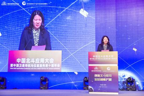 河南省人民政府副省长霍金花在中国